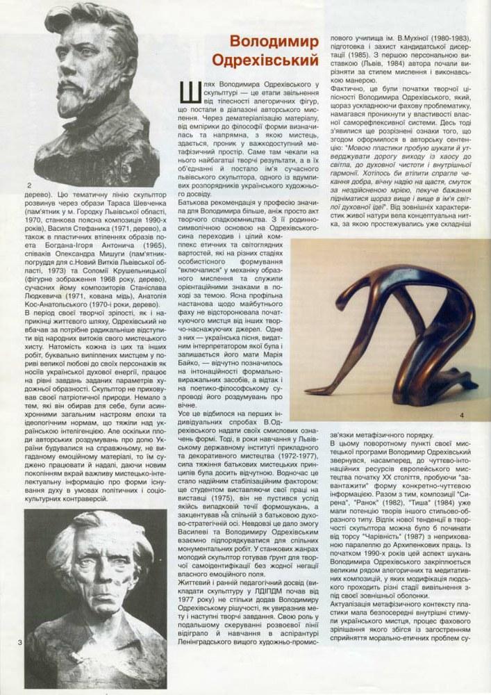Jaciv-2003-3.jpg