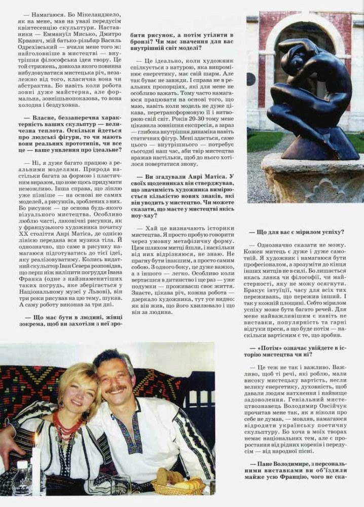 Koval-2005-City_life-4